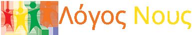 LogosNous.gr Λογότυπο